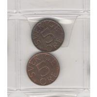5 эре 1977 и 1983. Возможен обмен