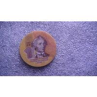 Приднестровье 1 руб 2014г . монета для слепых. композитные материалы. распродажа