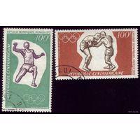 2 марки 1972 год ЦАР Олимпиада