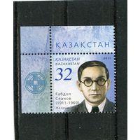 Казахстан. Сланов Габдол - казахский писатель, журналист, переводчик