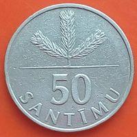 50 сантимов 1992 ЛАТВИЯ