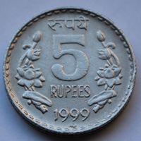 Индия, 5 рупий 1999 г