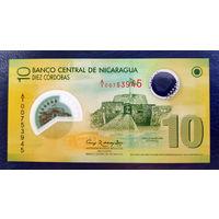 """РАСПРОДАЖА С 1 РУБЛЯ!!! Никарагуа 10 кордобов 2007 год UNC """"Пластик"""""""