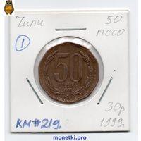 Чили 50 песо 1999 года.