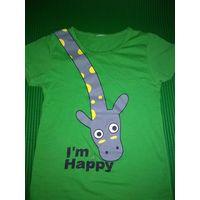 МАЙКА I AM HAPPY