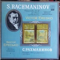 S.Rachmaninov - Concerto N2 for piano and orchestra (дир. Геннадий Проваторов)