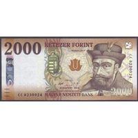 Венгрия, 2000 форинтов 2016 года.