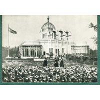 1955 г. Открытка   ВСХВ  Павильон  Юннатов