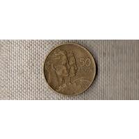 Югославия 50 динаров 1955/(Oct)