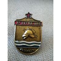 2-й отряд ВПО Юрмала.