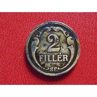 Венгрия 2 филлера 1926 г.