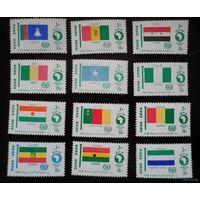 Египет флаги 40 стран Африки БЕСПЛАТНАЯ ДОСТАВКА