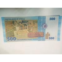 Сирия 500 фунтов UNC с 2 руб.