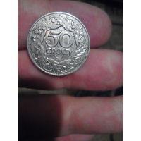 50 грошей 1923 г. Польша.