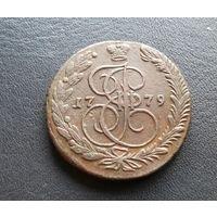 5 копеек 1779, красивые, с рубля!