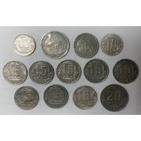 Ранние Советы. 13 монет до реформы 1961 года. Состояние на фото.