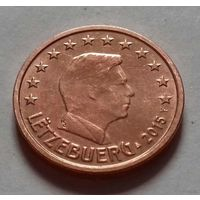 2 евроцента, Люксембург 2015 г., AU