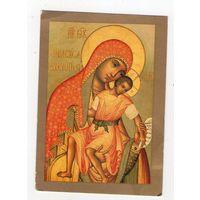1991 Православный календарь (6)
