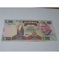 Замбия 50 квача 1986 год