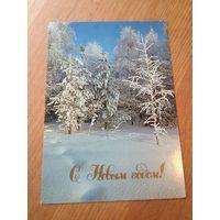 Новогодняя открытка 14.5 на 10.5 см.