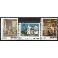 Живопись Израиль 1975  год чистая серия из 3-х марок (М)