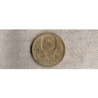 Финляндия 5 марок 1983/Ледокол(Ah)