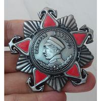 СССР орден Нахимова 2 класс .  копия. распродажа