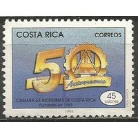 Коста-Рика. 50 лет Промышленной палаты. 1993г. Mi#1420.