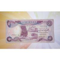 Ирак 5 динар  1980-82 гг.
