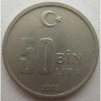 Турция 50000 лир 2003 г.