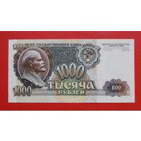 1.000 Рублей -1992- СССР -*-UNC-идеальная-