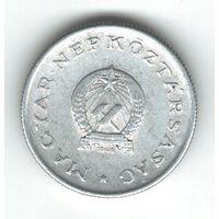 Венгрия 1 форинт 1949 года. Нечастая!