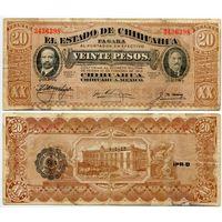 Мексика. 20 песо (образца 1915 года, S537b, CHIHUAHUA)