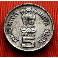 118-07 Индия, 5 рупий 1995 г. ФАО