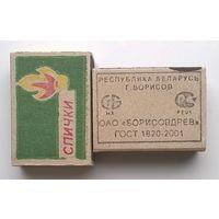 "Спичечный коробок со спичками ""Спички 2"". Цена за 1 коробок."