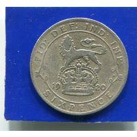Великобритания 6 пенсов 1920 , серебро