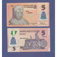 Банкнота Нигерия 5 найра 2018 UNC ПРЕСС полимерная