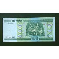 100 рублей  серия еН