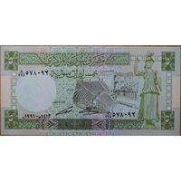 Сирия. 5 фунтов 1991г P.100e UNC