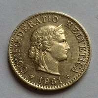 5 раппен, Швейцария 1981 г.