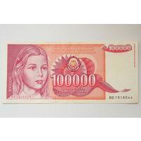 Югославия, 100 000 динар 1989 год, 2 шт. номера подряд