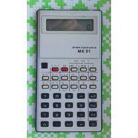 """Калькулятор """"Электроника МК-51"""". Сделано в СССР. Декабрь 1991 года! 903682! Батарейка в комплекте!"""