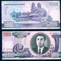 Сев. Корея 5000 вон 2002 UNC