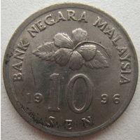Малайзия 10 сен 1996 г. (g)