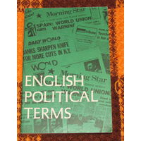 English political therms