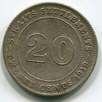 СТРЕЙТС СЕТТЛЕМЕНТС - 20 ЦЕНТОВ 1919