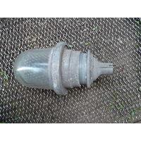 Взрывозащищенный фонарь В3Г - 200 .(из  СССР)