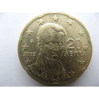 Греция 20 евроцентов 2002г. без буквы Е