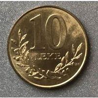Албания 10 лек 2000 г
