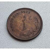 Родезия 1 цент, 1973 7-12-17